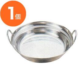 【卓上鍋】 モモ 寄せ鍋 18−0 21cm 1個