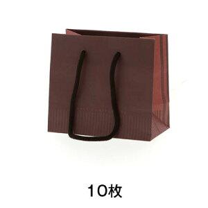 【手提げ紙袋】手提げ紙袋 ギフトバッグ S コンフェクション ブラウン