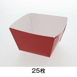 【テイクアウトBOX】シェアリングBOX 14−14 赤
