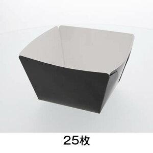 【テイクアウトBOX】シェアリングBOX 14−14 黒