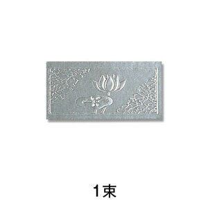 【タックシール】タックラベル No.177 仏事