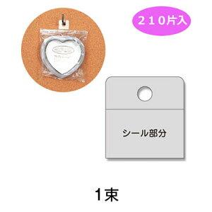 【シール】フックシール 業務用 L