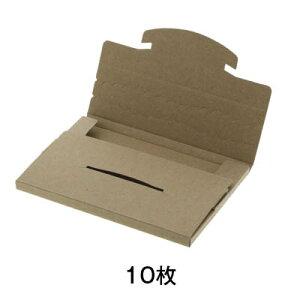 【クラフトBOX】ラクポスBOX 160−10 クラフト