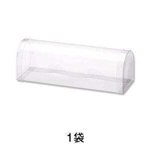 【クリアケース】クリアケース ノベルロール かまぼこ形 NR10/19