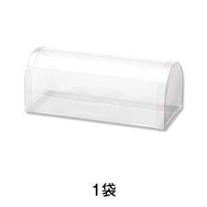 【クリアケース】クリアケース ノベルロール かまぼこ形 NR20/15