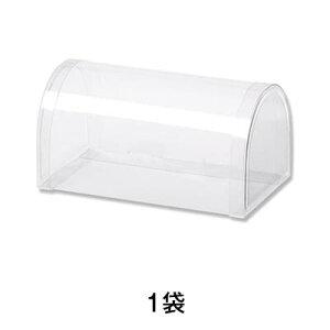 【クリアケース】クリアケース ノベルロール かまぼこ形 NR30/21