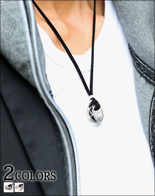 【ワンポイントアクセントをプラスでコーデ全体をオシャレに魅せる!】シャムドゥ紐ダブルリングデザインネックレス