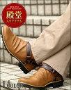 カジュアル メンズ シューズ ブーツ エンジニアブーツ メンズブーツ ドレープブーツグレンチェックチラ魅せベルトデザインドレープブーツファッション 靴