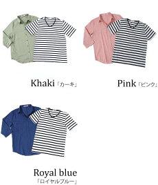 シャツメンズカジュアルシャツ七分袖7分袖麻混2点セット麻混7分袖シャツボーダーカットソー2点セット
