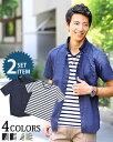 【送料無料】リネンシャツ メンズ シャツ カジュアルシャツ 無地 ボーダー カットソー 半袖 春 夏 2点セット メンズファッション