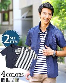 シャツ メンズ カジュアルシャツ 無地 リネンシャツ ボーダー カットソー 半袖 2点セット