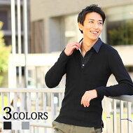 カットソーメンズ長袖tシャツシャツ春春物春服メンズスタイルmenz-style