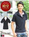 ポロシャツ カットソー ストライプ ファッション