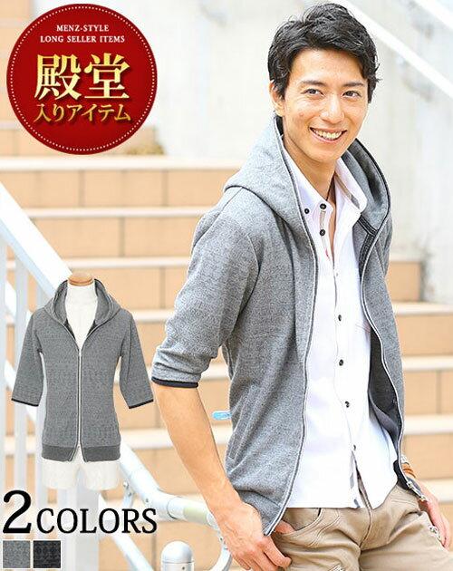 【送料無料】パーカー メンズ ジップアップ パーカ 5分袖 ジャガードデザインダブルジップ5分袖パーカー 全2色 M/L/LL/3L