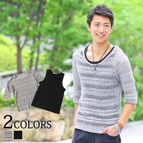 メンズ ニット セーター 五分袖 ざっくりニット 5分袖 タンクトップ 薄手 メンズファッション