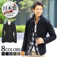 送料無料コートメンズハーフコートスタンドコートコートアウター日本製メンズファッション