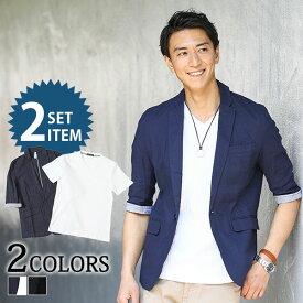 7分袖麻混テーラードジャケット×ランダムテレコ素材Tシャツ 2点セット