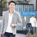 ☆ジャケットセット☆千鳥格子ジャケット×白Tシャツ×紺デニムパンツの3点コーデセット 185