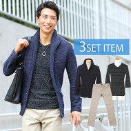 ☆ジャケットセット☆紺×黒ジャケット×黒Tシャツ×ベージュパンツ3点コーデセット65