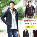 ★セット買い★パーカー×シャツ×Tシャツの3点セット A36