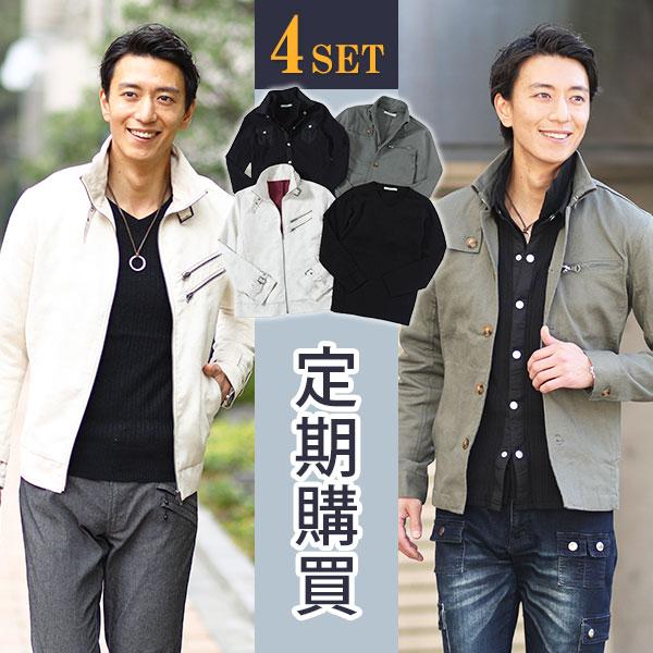 【送料無料】【定期購買】ファッション メンズ コーディネート 5点セット 社長コーディネートセット2018年6,7月号