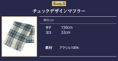 【送料無料】【定期購買】ファッションメンズコーディネート5点セット社長コーディネートセット2018年6,7月号