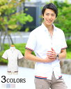 シャツ メンズ カジュアルシャツ 白シャツ 半袖シャツ メンズファッション
