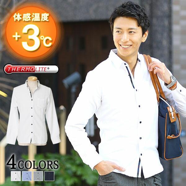 シャツ メンズ カジュアルシャツ 白シャツ ボタンシャツ yシャツ 無地シャツ メンズスタイル