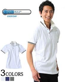 ポロシャツ メンズ クールマックス 半袖 カラーライン 父の日 ギフト プレゼント トップス 夏