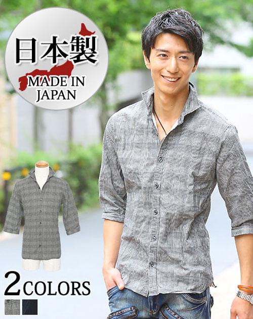 シャツ メンズ カジュアルシャツ 7分袖シャツ シワ加工シャツ シャツ