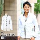 シャツ メンズ 長袖シャツ 白シャツ 形態安定 長袖 カジュアルシャツ メンズスタイル