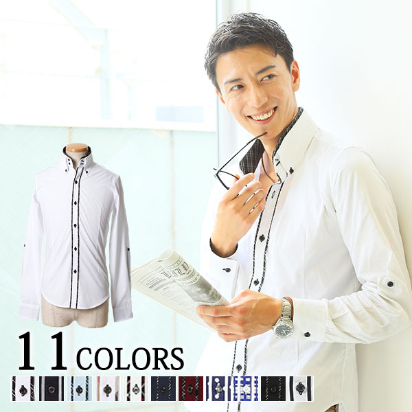 送料無料 シャツ カジュアルシャツ 2枚襟デザイン美シルエットシャツ 全7色 M/L/LL