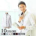 シャツ メンズ 長袖 ワイシャツ カジュアルシャツ 白シャツ シンプル スリム チェック きれいめ 2枚襟 美シルエット …