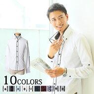 シャツカジュアルシャツ2枚襟デザイン美シルエットシャツ全7色M/L/LL