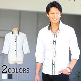 シャツ メンズ 白シャツ カジュアルシャツ フォーマル 無地 メンズスタイル