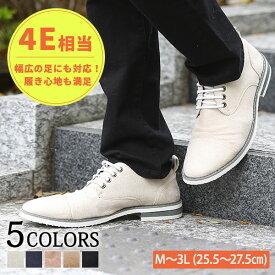 予約 靴 シューズ メンズ スエード カジュアル ローカット シンプルデザインスエードシューズ 全2色 M/L/LL/3L
