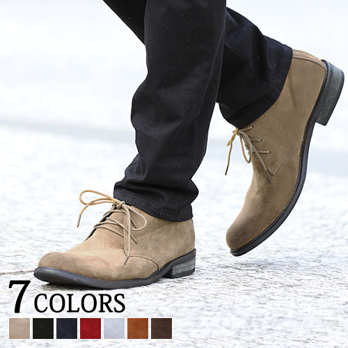 【送料無料】冬 靴 ブーツ メンズ チャッカブーツ ショートブーツ スエード シューズ メンズシューズ