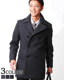 送料無料 チェスターコート Pコート ピーコート アウター メンズ トレンチ チェスター 日本製 コート ロングコート