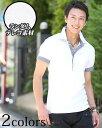 ポロシャツ メンズ 半袖 シャツ ポケット カジュアル テレコ ブラック ホワイト ネイビー M/L/LL
