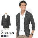 リップル杢デザイン7分袖テーラードジャケット
