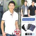 ポロシャツ メンズ ポロシャツ 半袖 シャツ ラインデザイン前開き半袖ポロシャツ M/L/LL/3L 全6色
