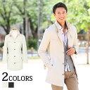 【送料無料】トレンチコート メンズ コート アウター ロングコート メンズファッション メンズスタイル MENZ-STYLE