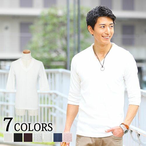 tシャツ カットソー メンズ 七分袖 7分袖 vネック テレコ ランダム編みテレコVネック7分袖カットソー テレコ素材 全8色 M/L/LL/3L
