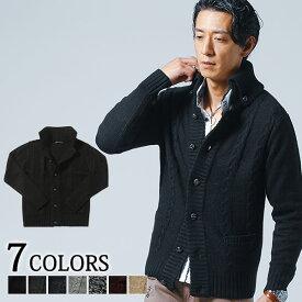 ケーブル編みドンキ襟ニットジャケット