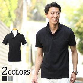 膨れストライプデザインイタリアンカラーポロシャツ