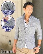 杢デザインイタリアンカラー7分袖カットジャケット