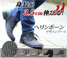 冬靴ブーツメンズシューズレザーカジュアルハイカットメンズスタイル