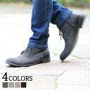 冬 靴 ブーツ メンズ シューズ レザー カジュアル ハイカット メンズスタイル