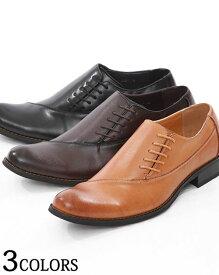 シューズ メンズ 靴 ビジネス カジュアル 革 メンズスタイル