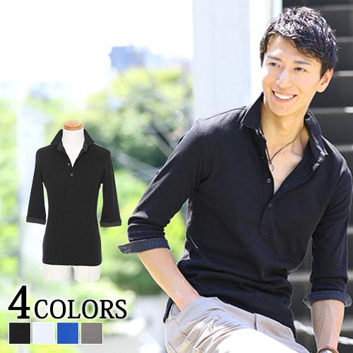送料無料 ポロシャツ メンズ 七分袖 7分袖 裏地ドットデザイン7分袖ポロシャツ M/L/LL/3L ブラック ホワイト ネイビー ブルー チャコール グレー